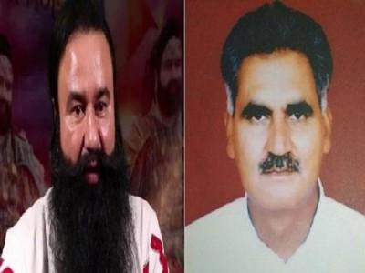 रंजीत सिंह हत्याकांड: जेल में बंद गुरमीत राम रहीम को हाई कोर्ट से राहत नहीं