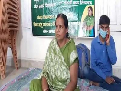 Bihar Assembly Election: हाय रे राजनीति कुर्सी तेरा लोभ, टिकट के लिए धरने पर बैठ गई RJD नेत्री