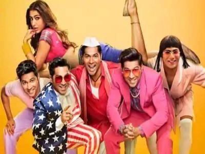 Coolie No 1 Trailer Released: पुरानी फिल्म में नया जोश भरेंगे वरुण धवन-सारा अली