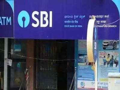 SBI के 42 करोड़ ग्राहकों के लिए बड़ी खबर, आपके पैसों से जुड़ा बदला ये बड़ा नियम