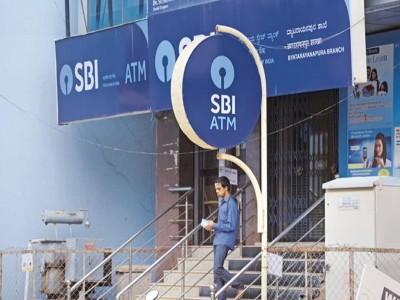 SBI ने की होम लोन और एफडी की ब्याज दरों में कटौती