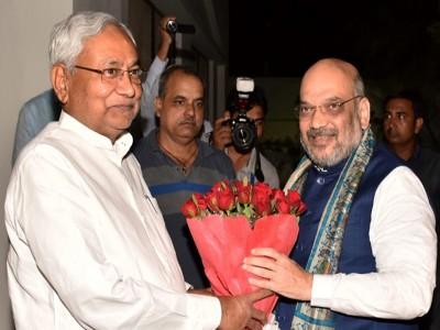 बिहार : NDA में तय हुआ सीटों का बंटवारा, इनका कटा पत्ता