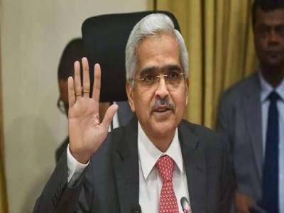 RBI Monetary Policy: RBI ने 8वीं बार ब्याज दरों में नहीं किया कोई बदलाव