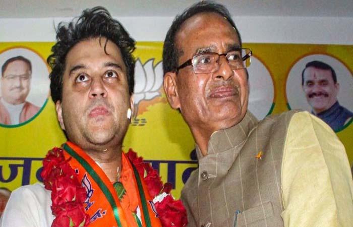 मध्य प्रदेश में हलचल: भाजपा के सभी विधायक भी पहुंचे भोपाल
