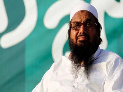 आतंक के वित्तपोषण के लिए पाक ने दर्ज किया हाफिज सईद के खिलाफ मामला