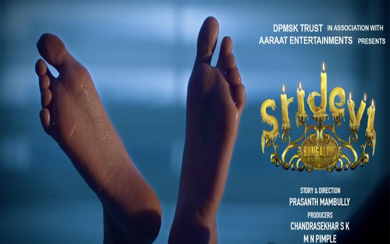 Sridevi की याद में इमोशनल हुईं शिल्पा शेट्टी, पोस्ट किया हंसते-मुस्कुराते लम्हों का Video