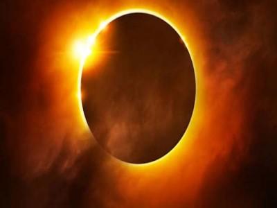 Surya Grahan: आज था साल का आखिरी सूर्य ग्रहण,जानें आपके लिए क्या था फायदा