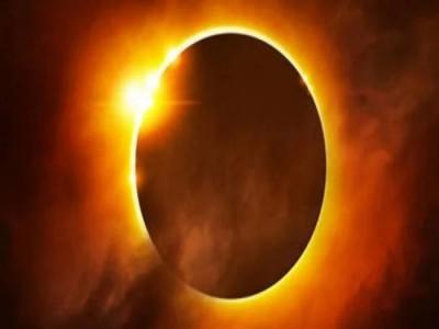 Solar Eclipse 2020 Live Updates: शुरू हुआ सूर्य ग्रहण, जानें कुछ खास बातें