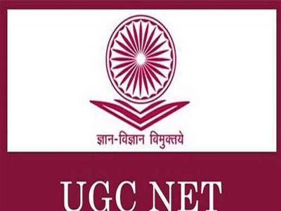 UGC NET 2019: आज से शुरू हो रहे है नेट परीक्षा के लिए रजिस्ट्रेशन