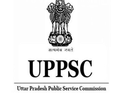 UPPSC PCS : 15 दिसंबर को प्रिलिम्स परीक्षा, ऐसे जांचे एप्लिकेशन स्टेटस
