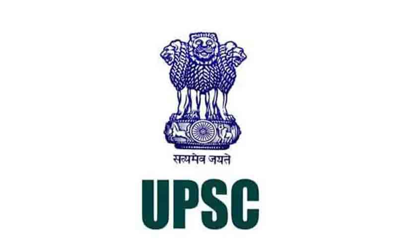 UPSC CDS II Result 2018: इंटरव्यू राउंड के लिए चुने गए 7650 कैंडिडेट्स