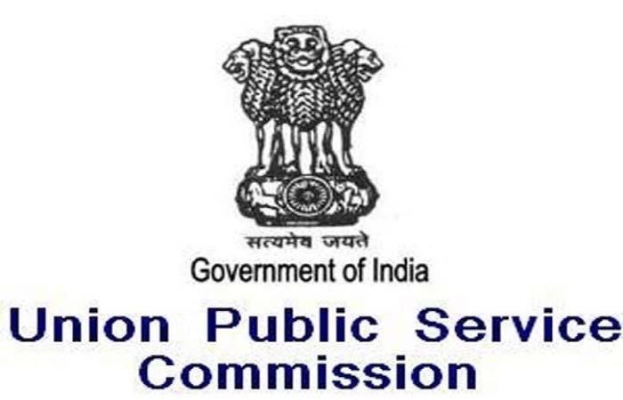 UPSC ने 12वीं पास उम्मीदवारों के लिए निकाली डिफेंस वैकेंसी, ऐसे करें आवेदन