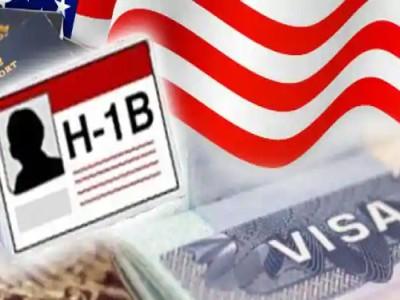 H-1B वीजाधारकों के जीवनसाथियों को ट्रंप सरकार से बड़ी राहत