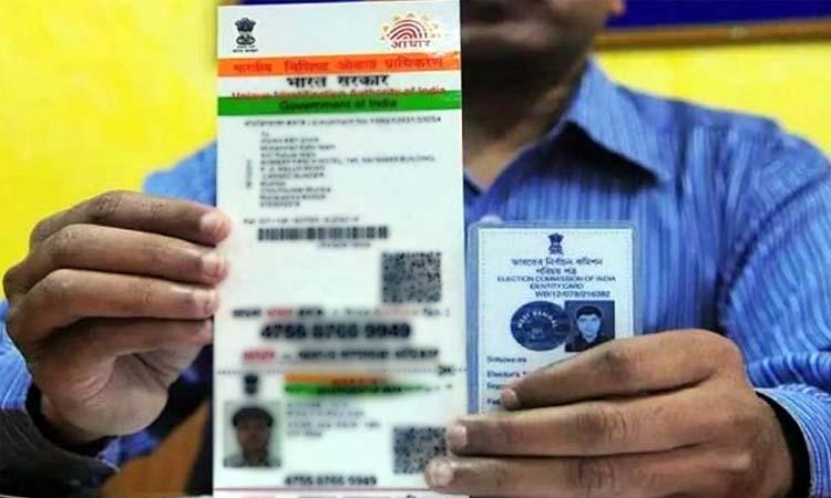 Aadhaar से Voter ID को लिंक करने पर कानून मंत्रालय की मंजूरी, ऐसा करना होगा जरूरी