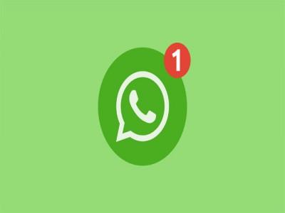 1 नवंबर से इन 43 स्मार्टफोन पर नहीं चलेगा WhatsApp