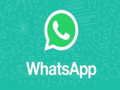 आगया WhatsApp का ये धासू फिचर, जल्दी करें डाउनलोड