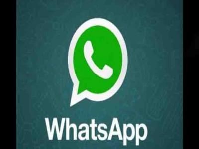 WhatsApp ने आखिरकार लॉच किया , चमत्कारी फिचर , अब आप भी कर सकते हैं ये काम