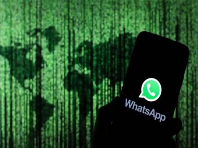 अब 7 दिनों में गायब हो जाएंगे आपके WhatsApp पर भेजा हुआ मैसेज!