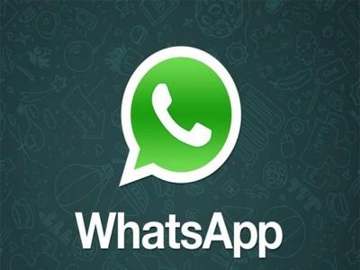 WhatsApp जल्दा लाएगा धासू फीचर! यूज़र्स की होने वाली है बल्ले-बल्ले