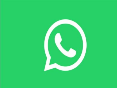 PF का पैसा निकालने में आ रही दिक्कत तो इन Whatsapp नंबरों पर करें शिकायत