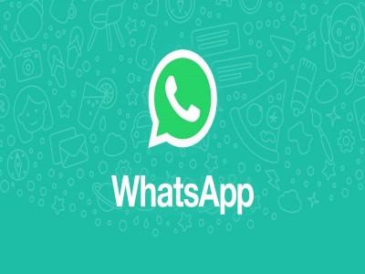 WhatsApp में जल्द आने वाला है ये बड़ा बदलाव, आप सभी को होगा इसका इंतजार