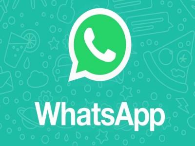 WhatsApp Snooping Scandal: जासूसी मामले में व्हाट्सएप दिया जवाब, कही यह बात