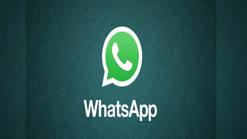 Auto Delete हो जाएंगे Whatsapp पर आए हुए मैसेज, आने वाला है ये शानदार फीचर