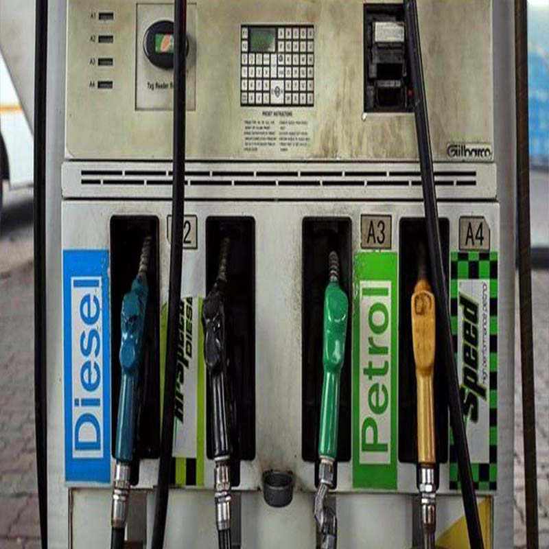 ऐसे आप भी घर बैठे जान सकते हैं पेट्रोल की नई कीमत