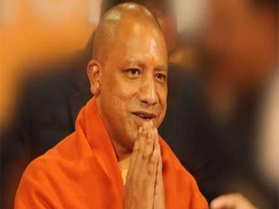 भ्रष्टाचार पर गिरी गाज: यह है योगी राज