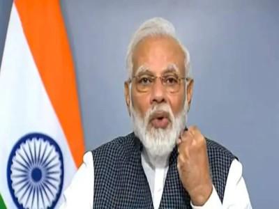 PM मोदी ने की देशवासियों से अपील कहा, '5 अप्रैल को रात 9 बजे 9 मिनट के लिए दीया जलाएं'